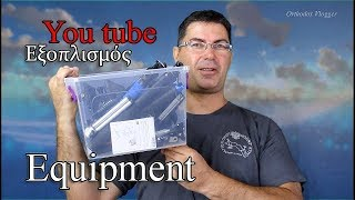 My you tube video equipment