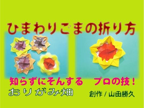 Origami Photo Frame Youtube