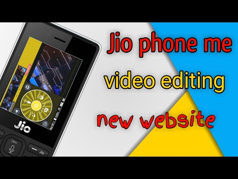 Jio Phone Video Editing Website And Apps Kinemaster Powder Director App Sa Better Website Amazing