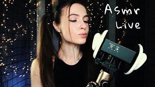 Asmr Live Асмр #16