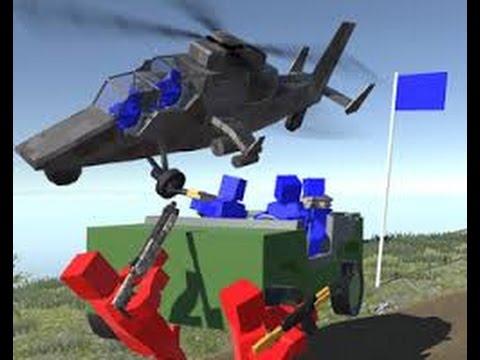 Скачать Игру Синие Против Красных Стрелялки Через Торрент - фото 3