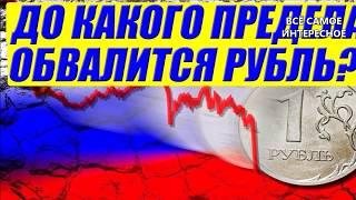 Сколько инвестиций пришло в Украину из России в прошлом году
