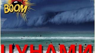 Скачать Цунами Япония Таиланд Сальвадор Это жесть нереально Tsunami In Japan Thailand Salvador