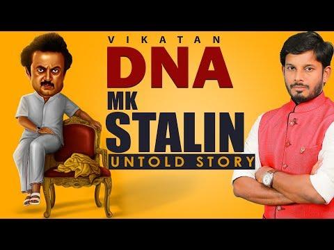 M.K Stalin - னின் கருப்பு பக்கங்கள் | DNA 02