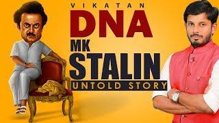 M.K Stalin - னின் கருப்பு பக்கங்கள்   DNA 02