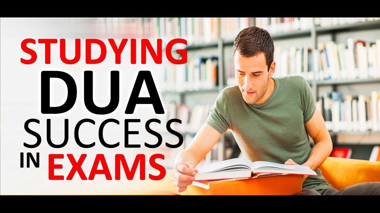 Duas for Exams - AlQuranClasses c/o ITGenerations Inc. An ...