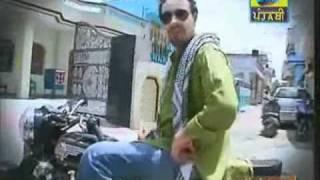 Sade Pind Rab Vasda Part 1  (Gilzian Episode)