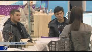 Ипотечный рынок Казахстана на подъёме