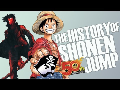 The History of Weekly Shonen Jump.