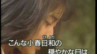 懐メロカラオケ 「秋桜」 原曲 ♪山口百恵.