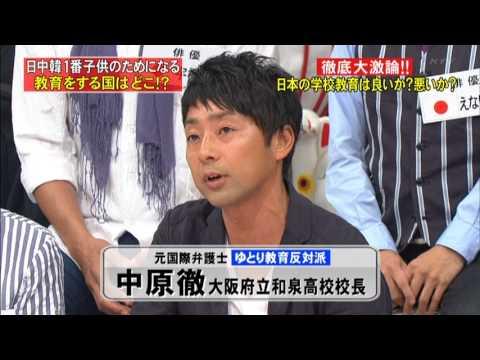 中原徹教育長、なかよしテレビで英語教育を語る(和泉高等学校長時代)