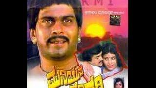 Full Kannada Movie 1981   Muniyana Madari   Shankar Nag, Kokila Mohan, Jayamala.