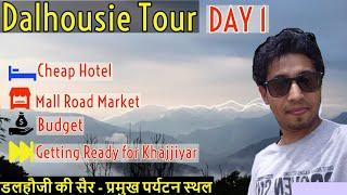 Dalhousie, My First Experience, Cheap hotels, Mall road market, City tour, Dalhousie - Khajiyar trip