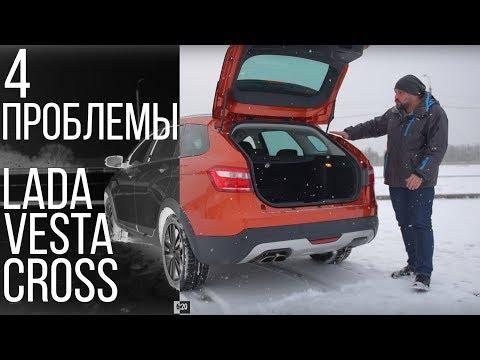 Чем не нравится Lada Vesta SW Cross #СТОК №51