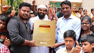 Golden Play Button Unboxing by Orphan Kids | Thank you You tube| Nawabs Kitchen