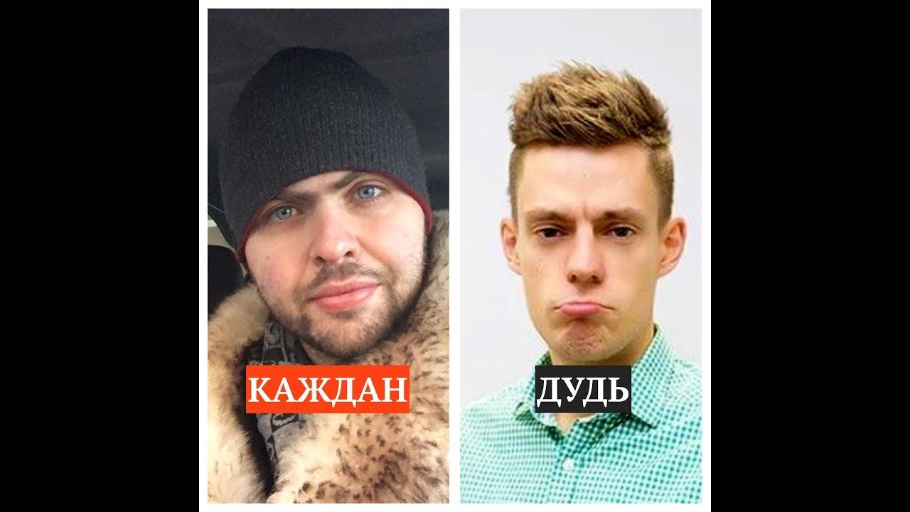 Стрижка Юрия Дудь