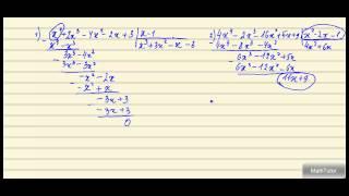 Алгебра 7-9 классы. 6. Деление многочлена на многочлен