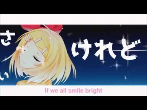 Always Be Happy (English)[Crystal]
