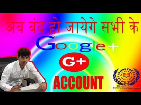 google plus - YouTube