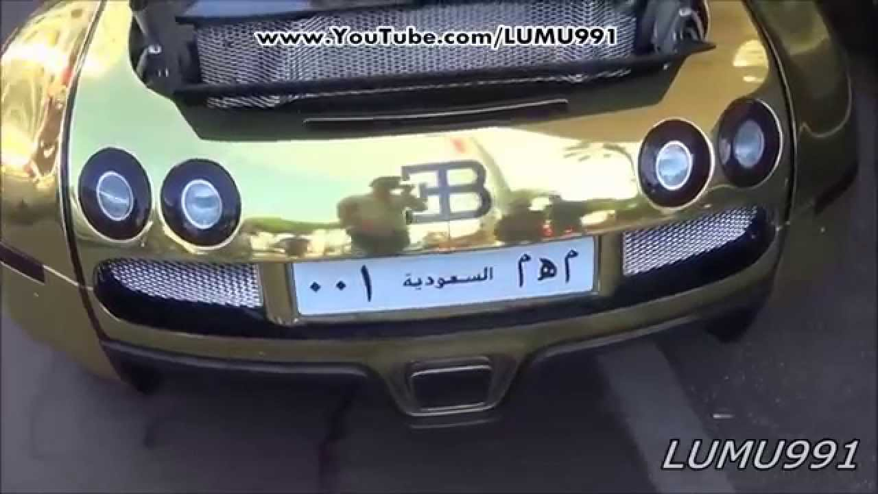 gold bugatti veyron and gold range rover hamann mystere cannes mc youtube. Black Bedroom Furniture Sets. Home Design Ideas