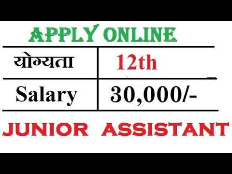 Government Jobs In India | Latest Sarkari Naukri Updates | Opportunity in 2018 - JOBS