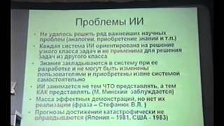 КИИ-2006. Попов Э.В.