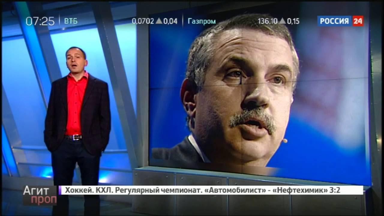 Константин Сёмин Агитпроп от 8 октября 2016 года