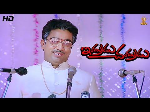 Indrudu Chandrudu Telugu Movie Full HD Promo--5   This Friday on April 26th   Suresh Productions