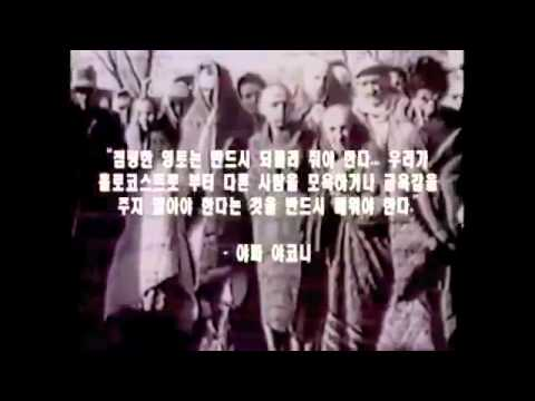 Propaganda: A shocking and real documentary from North Korea of us (the West)