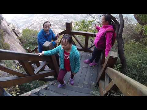 Fenghuang Mountain, Beijing
