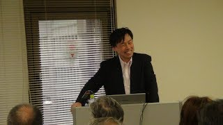 2019年1月時事解説・時局分析|藤原直哉理事長|第38回NSP時局ならびに日本再生戦略講演会