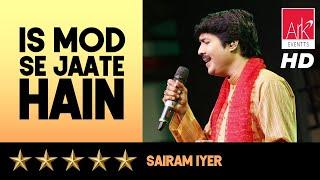 Is Mod Se Jate Hain - Sairam Iyer - SUR TARANG 2015