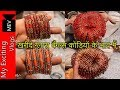 BANGLES WHOLESALE MARKET (BEST PLACE TO BUY BANGLE FOR BUSINESS PURPOSE) WORLD FAMOUS BANGLES, DELHI