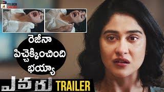 Evaru Movie TRAILER Adivi Sesh Regina Cassandra Naveen Chandra 2019 Latest Telugu Movies