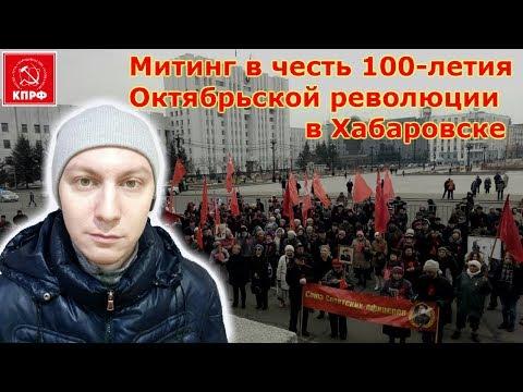краснознаменный ансамбль имени александрова mp3