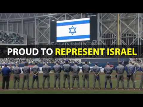 """WATCH: Israel was called """"the biggest underdog in history"""" at the WBC"""