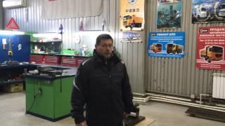 Сервис по ремонту КПП  Европейских и Китайских грузовых автомобилей
