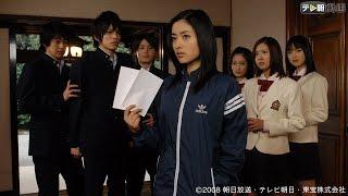 今村(山本裕典)は好意を寄せる桜葉女学院の生徒、ゆうこ(岩田さゆり...