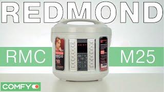 """Redmond RMC-M25 - бюджетная мультиварка с программой """"Мультиповар"""" - Видеодемонстрация от Comfy.ua"""