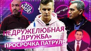 видео Товары для детей в Кирове