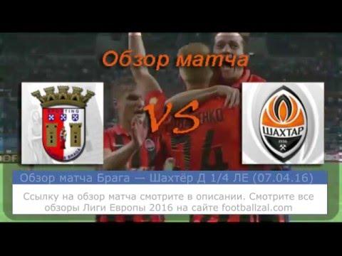 Футбол на  – Новости футбола онлайн, прямые