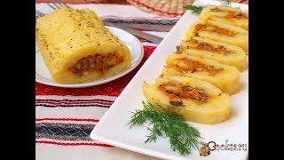 Рулет из картофеля с морковью и грибами