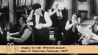 Уик-энд кино Польши в программе «Окно в кино»