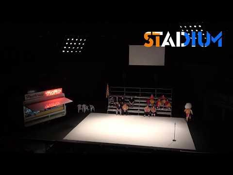 Holland Festival 2018: Stadium - Mohamed El Khatib