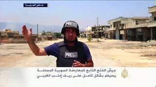 المعارضة السورية تسيطر على ريف إدلب الغربي