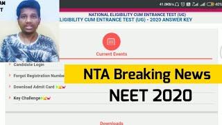 NTA BREAKING NEWS NEET 2020 CHALLENGING ANSWER KEY 🔥Neet 2020 Latest News Tamil 🔥