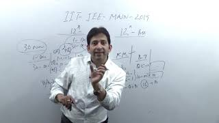 what is percentile in jee main