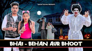 BHAI - BEHAN AUR BHOOT || Rachit Rojha
