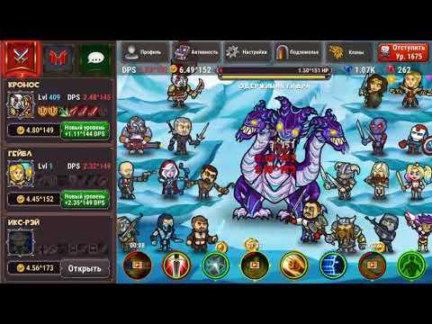 Ищу клан в игре Marmok Team Monster Crush RPG кликер.