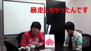 予告篇 「奴はFMラジオに戻れるのか」 出演 新井昌和・薮よしお.